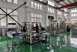 fabrika ikuskizuna